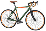Mongoose Croix Elite