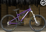 Transition Bikes Bottlerocket r�m