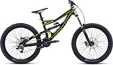 Specialized Status FSR II