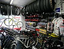 Bikecentrum Radim Kořínek